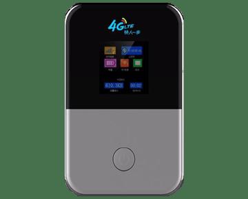 4G Mi-Fi Router