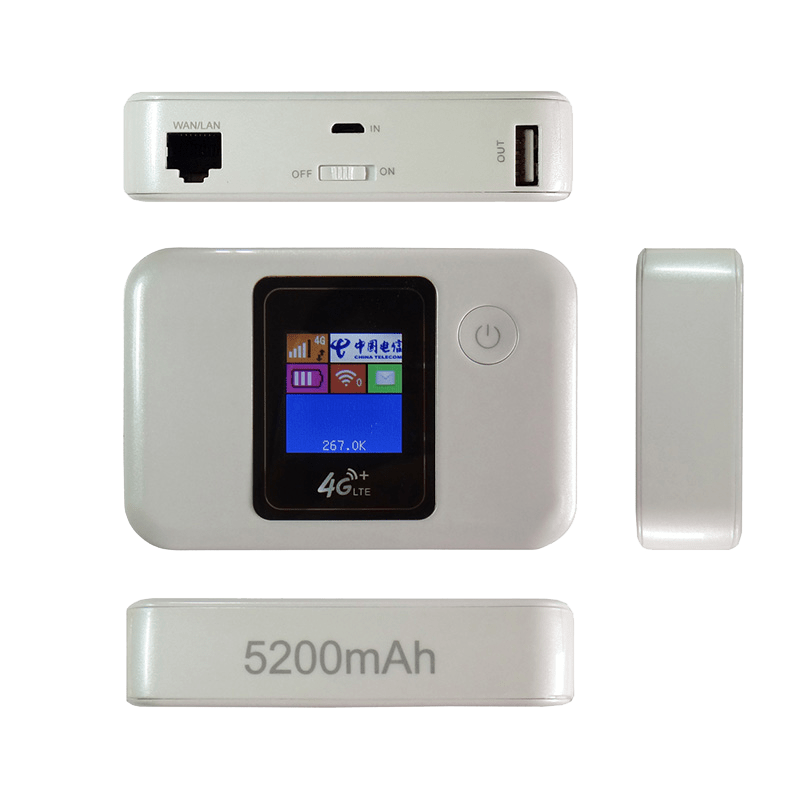 NR 311 – 4G Mi-Fi Router with Power Bank - Masterline